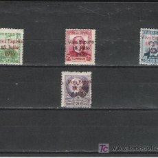 Sellos: SERIE DE LA REPUBLICA SOBRE CARGADA CON VIVA ESPAÑA 18 JULIO 1936 CON MARQUILLA . Lote 10478437