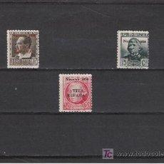Sellos: SERIE DE LA REPUBLICA SOBRE CARGADA CON NAVARRA 1936 VIVA ESPAÑA . Lote 7255851