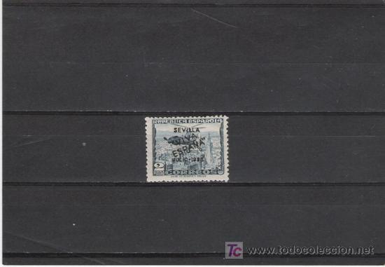 SEVILLA REPUBLICA SOBRECARGADA CON VIVA ESPAÑA JULIO 1936 (Sellos - España - Estado Español - De 1.936 a 1.949 - Usados)