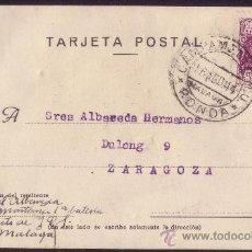 Sellos: ESPAÑA.(CAT.977).1944.T.P.REMITE UN SOLDADO DE RONDA (MÁLAGA).MAT.*CAMPAMENTO M.U/MÁLAGA/RONDA*.RR. Lote 24451202