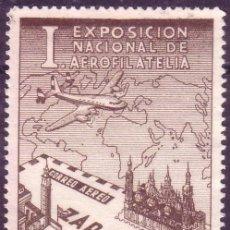 Sellos: ESPAÑA. VIÑETA. * I EXPOSICIÓN NACIONAL DE AEROFILATELIA ZARAGOZA 2-16 OCT. 49 *. MAGNÍFICA Y RARA.. Lote 25879213