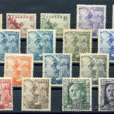Sellos: 1044/61* - CID Y GENERAL FRANCO 1949/53 (NUEVO CON CHARNELA). Lote 12045309