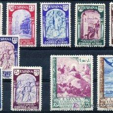Sellos: 904/13* - XIX CENT. VENIDA VIRGEN DEL PILAR A ZARAGOZA 1940 (NUEVO CON CHARNELA). Lote 13356482