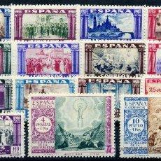 Sellos: 889/903* - XIX CENT. VENIDA VIRGEN DEL PILAR A ZARAGOZA 1940 (NUEVO CON CHARNELA). Lote 26563577