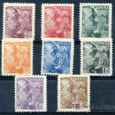 Sellos: 867/78* - GENERAL FRANCO 1939 (NUEVO CON CHARNELA). Lote 14992916