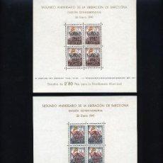 Sellos: HOJITAS BARCELONA EDIFIL 31-32 SIN CHARNELA , MUY DIFICILES. Lote 8510303