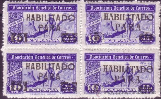 ESPAÑA. BENEFICENCIA. (CAT. GÁLVEZ 106, 107).** 5 CTS. S. 10 CTS. BLOQUE DE 4. TIPO I Y II. LUJO. (Sellos - España - Estado Español - De 1.936 a 1.949 - Nuevos)