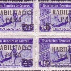 Sellos: ESPAÑA. BENEFICENCIA. (CAT. GÁLVEZ 106, 107).** 5 CTS. S. 10 CTS. BLOQUE DE 4. TIPO I Y II. LUJO.. Lote 25598548