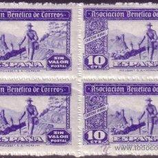 Briefmarken - ESPAÑA. BENEFICENCIA. (Cat. Gálvez 101 (4)). ** 10 Cts. BLOQUE DE 4. MAGNÍFICO. - 25677277
