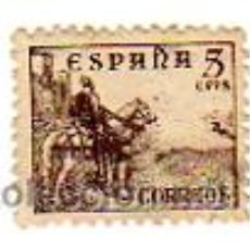 Sellos: EDIFIL 916. SERIE CIFRAS Y CID (1940).. Lote 9615601