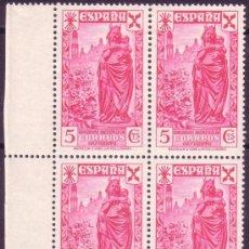 Briefmarken - ESPAÑA. BENEFICENCIA. (Cat. 21 (4)). ** 5 Cts. BLOQUE DE 4. BORDE DE HOJA. LUJO. - 23080878