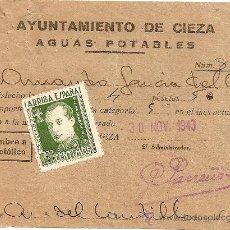 Sellos: SELLO DE LA FALANGE CIEZA. Lote 26440649