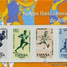 Sellos: REPRODUCCIONES AUTORIZADAS POR CORREOS DE LOS 4 SELLOS DE LOS ( JUEGOS IBEROAMERICANOS ) . Lote 23953797