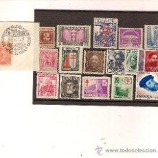 Sellos: LOTE SELLOS DE ESPAÑA AÑOS 1940-1950 (1). Lote 26299816