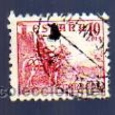 Sellos: EDIFIL 917 (10 CÉNTIMOS ROSA). 1940 CIFRAS Y CID.. Lote 11576468