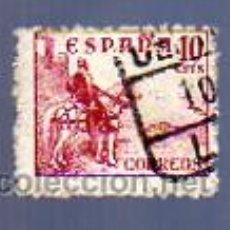 Sellos: EDIFIL 917 (10 CÉNTIMOS ROSA). 1940 CIFRAS Y CID.. Lote 11576547