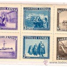 Sellos: SELLO ESPAÑA Nº ANFIL 849 FRAGMENTO HB 10 VALORES 2 3 5 EN HONOR DEL EJERCITO Y LA MARINA AÑO 1938. Lote 25894969