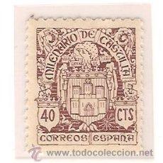 Sellos: SELLO ESPAÑA Nº ANFIL 975 MILENARIO DE CASTILLA AÑO 1944. Lote 24839630