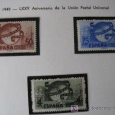 Sellos: 1949 LXXV ANIVERSARIO UPU EDIFIL 1063/65. Lote 29864175