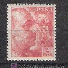 Sellos: 1949 - 1953 GENERAL FRANCO - EDIFIL 1058 ***. Lote 26021834