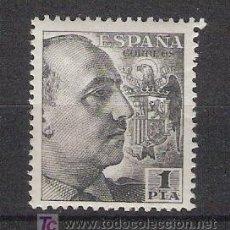Sellos: 1949 - 1953 GENERAL FRANCO - EDIFIL 1056 ***. Lote 26021820