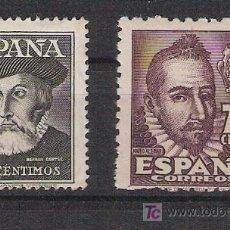 Sellos: 1948 - PERSONAJES - HERNÁN CORTÉS Y MATEO ALEMÁN - EDIFIL 1035 Y 1036 - COMPLETA ***. Lote 25681967