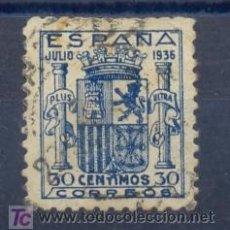 Sellos: ESPAÑA Nº 801 ESCUDO DE ESPAÑA ( GRANADA ) MATASELLADO, Y MUY BIEN CENTRADO. Lote 15426891