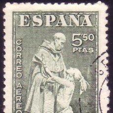 Sellos: ESPAÑA.(CAT. 1004/GRAUS 731-I). 5,50 PTAS. FALSO POSTAL. MAT. FECHA. RARÍSIMO Y DE LUJO.. Lote 25171578