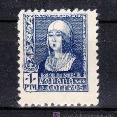 Sellos: ESPAÑA 860 SIN CHARNELA, ISABEL LA CATOLICA. Lote 15890248