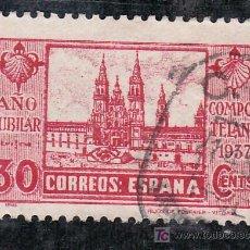Sellos: ESPAÑA 834 USADA, AÑO JUBILAR COMPOSTELANO. Lote 195131398