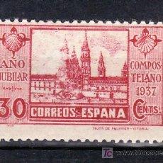 Sellos: ESPAÑA 834 SIN CHARNELA, AÑO JUBILAR COMPOSTELANO. Lote 52527394