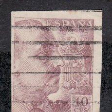 Sellos: ESPAÑA 888 USADA, PRO TUBERCULOSOS. Lote 16387150