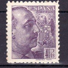 Sellos: ESPAÑA 877 CON CHARNELA, 4 PTS., SANCHEZ TODA, GENERAL FRANCO . Lote 20562422