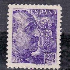 Sellos: ESPAÑA .867 SIN GOMA, SANCHEZ TODA, GENERAL FRANCO. Lote 177477984