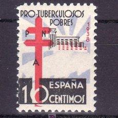 Sellos: ESPAÑA 866 SIN CHARNELA, GRAN VARIEDAD -0- Y -CRUZ- DESPLAZADA, PRO TUBERCULOSOS. Lote 63999955