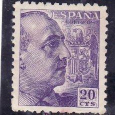 Sellos: ESPAÑA .922 SIN CHARNELA, GENERAL FRANCO. Lote 89340163