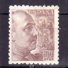 Sellos: ESPAÑA 935 CON CHARNELA, 10 PTAS, GENERAL FRANCO. Lote 54570729