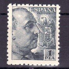 Sellos: ESPAÑA 930 CON CHARNELA, 1 PTA., GENERAL FRANCO. Lote 16035976
