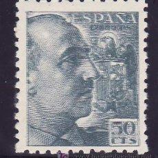 Sellos: ESPAÑA 927ED SIN CHARNELA, VARIEDAD DOBLE IMPRESION, GENERAL FRANCO. Lote 17224572
