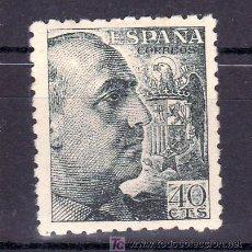 Sellos: ESPAÑA 925 CON CHARNELA, GENERAL FRANCO. Lote 16052894