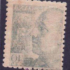 Sellos: ESPAÑA 925IC SIN CHARNELA, VARIEDAD CALCADO AL DORSO, GENERAL FRANCO. Lote 21438452