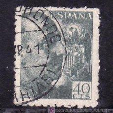 Sellos: ESPAÑA 925ED USADA, VARIEDAD DOBLE IMPRESION, GENERAL FRANCO. Lote 18828056
