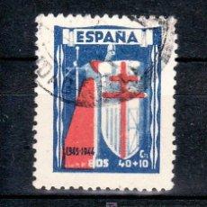 Sellos: ESPAÑA 972T USADA, VARIEDAD SIN ESPADA Y SIN -CORR-, PRO TUBERCULOSOS. Lote 21843606