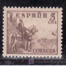 Sellos: ESPAÑA 1044ED CON CHARNELA, VARIEDAD DOBLE IMPRESION, CID. Lote 24505321
