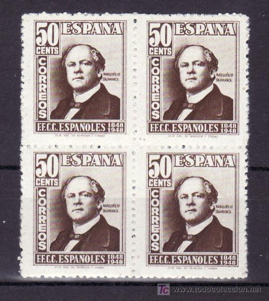 ESPAÑA 1037 EN B4 SIN CHARNELA, MARQUES DE SALAMANCA, CENTENARIO DEL FERROCARRIL (Sellos - España - Estado Español - De 1.936 a 1.949 - Usados)