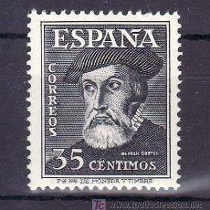 Sellos: ESPAÑA 1035 SIN CHARNELA, HERNAN CORTES. Lote 237155435
