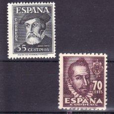 Sellos: ESPAÑA 1035/6 SIN CHARNELA, HERNAN CORTES Y MATEO ALEMAN. Lote 237155705
