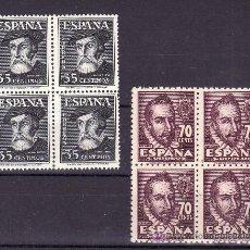 Sellos: ESPAÑA 1035/6 EN B4 SIN CHARNELA, HERNAN CORTES Y MATEO ALEMAN. Lote 16304753