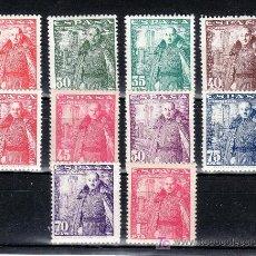 Sellos: ESPAÑA 1024/32, 1028A CON CHARNELA, GENERAL FRANCO Y CASTILLO DE LA MOTA. Lote 16320600