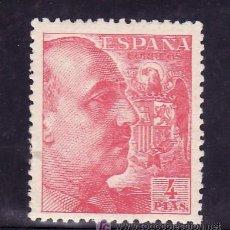 Sellos: ESPAÑA 1058 SIN CHARNELA, GENERAL FRANCO. Lote 16153337
